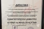 6th Dan Diploma zante budo academy