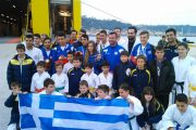 World Championships Ju-Jitsu Athens Hellas – 15 March zante budo academy