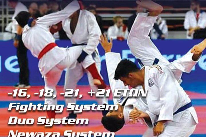 okinawa karate - ju jitsu - apollofanous filoxenos zakynthos by dimitris panagiotopoulos - πανελλήνιο πρωτάθλημα ιούλιος 2021 (-16, -18, -21, +21)